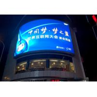 Buy cheap PH10 Outdoor adverting wall led display/ P10 led Screen outdoor led advertising display product