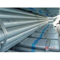 Buy cheap Galvanized Carbon Steel Pipes for Fence Structures product