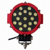 Buy cheap 7-inch 51W High-power Crane LED Work Light with IP68 Rating from wholesalers