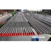Buy cheap Super Duplex Stainless Steel Instrument Tubing 2507 High Mechanical Strength product