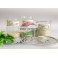 Buy cheap Aluminum Lid New Food Grade Plastic Easy Open PET Can For Packing Nuts product