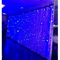 Buy cheap 2018 LED velvet curtain fabric for stage backdrop wedding decoration drapery from wholesalers