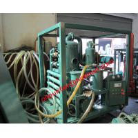 Buy cheap transformer oil restoration system,insulation oil purification equipment,cleaning,filtration,separation manufacturer product