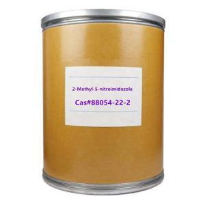 Buy cheap White Powder 2 Methyl 5 Nitroimidazole Pharmaceutical Intermediate product