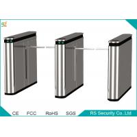 Buy cheap Instusion Alarm Reset Automatically Drop Arm Turnstile Remote Control By PC product