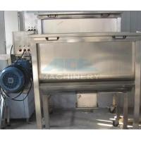 Buy cheap Stainless Steel Ribbon Mixer & Stainless steel powder mixer & Ribbon Mixer product