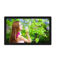 Buy cheap 250cm / D Wall Mounted Digital Signage For Restaurants , Plastic Case LCD AD Player product