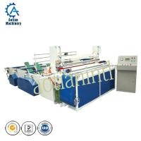 Buy cheap China paper mill Type 1800 Automatic toilet paper roll slitting rewinding machine manufacturers product