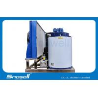 Buy cheap 4T/D Small Industrial Ice Making Machines For Bakery Processing , Flake Ice Maker product