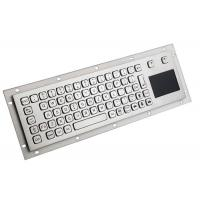 Buy cheap Waterproof Keyboard with Mouse Touchpad Stainless Steel for Kiosk product