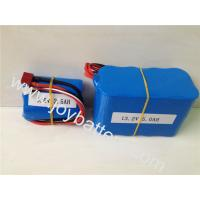 Buy cheap A123 LiFePo4 ANR26650M1A 3.3V 2500mah 26650 cell 4S2P 13.2V 5Ah battery pack with T plug product