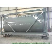 Buy cheap T14 ISO Tank Container 20FT For Chemical Trichlorosilane SiHCl3 , Silicochloroform product