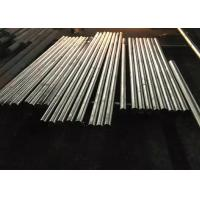 Buy cheap INCONEL alloy 751 N07751 used for exhaust valves of internal combustion engines from wholesalers