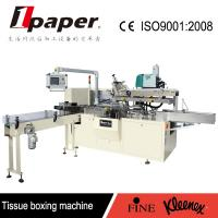 Buy cheap Automatic Facial Tissue Paper Packing Machine 0.5-0.8Mpa For Boxing product