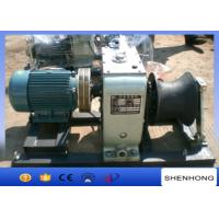 Buy cheap 220V / 380V 5 Ton Electric Engine Powered Cable Capstan Winch For Pulling product