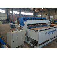 Buy cheap Railway Mesh / Construction Mesh Welding Machine High Speed Mesh Cutting System product