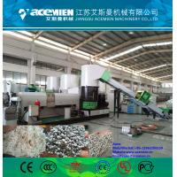 Buy cheap two stage waste plastic recycling machine and granulation line/Plastic Recycling and Pelletizing Granulator Machine Pric product
