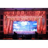 Buy cheap Full Color Led Stage Backdrop Rental Display Billboard product
