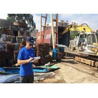 Buy cheap Independent  Container Loading Supervision product