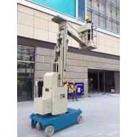 Buy cheap Big Capacity Self Propelled Aerial Lift Mobile Aerial Work Platform boom lift product