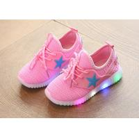 Buy cheap Cute Kids LED Shoes Wholesale from wholesalers