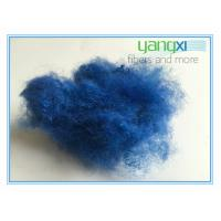 Buy cheap Recycled polyester staple fiber1.5D*38MM Royal blue fiber for spinning product