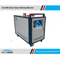 Buy cheap More Powerful Steam Wash Machine with Diesel power supply/ Mobile steam washer Hot sales with Good price product