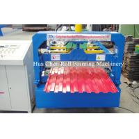 Buy cheap High Speed 3 Phases Shutter Door Roll Forming Machine With 18 Rows product