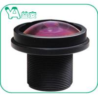 Buy cheap 2.4mm Focal Length Camera Lens OpticsLarge Fixed Aperture F2.4 190°142°102° Wide Angle product