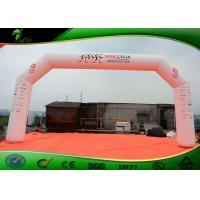 Buy cheap Customized Giant Inflatable Arches / Inflatable Entrance Arch For Outdoor Advertising product