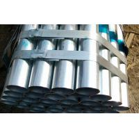 Buy cheap Scaffolding Welding Galvanized Steel Pipe SCH30 SCH40 Hot Dipped product
