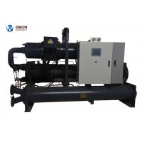 Buy cheap 100 Tons 100 HP Water Tank Cooling Industrial Water Cooled Chiller With CE Certificate product