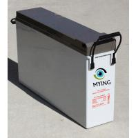 Buy cheap FT121200 Telecom / IT VRLA AGM Battery , AGM Absorbed Glass Mat Batteries from wholesalers