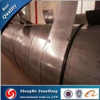 Buy cheap Q195 Q235 418MM COLD ROLLED STEEL COILS from wholesalers