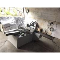 Buy cheap Coffee Table Napkin Manufacturing Machine / Toilet Seat Cover Paper Making from wholesalers