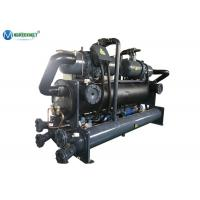 Buy cheap 160 Tons 570 Kw Screw Water Cooled Chiller For Industrial Cooling Chiller product