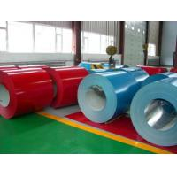 Buy cheap 1050 1060 Decorative Color Coated Aluminium Alloy Coil 100mm - 2000mm Width product