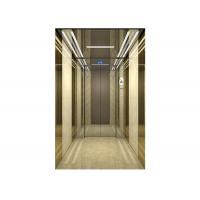 Buy cheap 1.0m/s Speed Machine Room Less Elevator ESW630-CO Model Ultra-thin control cabinet product