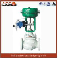 Buy cheap Top guided control valve-Control Valve- Valve -ASG Fluid Control Equipment-ASG from wholesalers