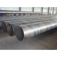 Buy cheap API 5L PSL2 Spiral Welded Pipe /SAW product