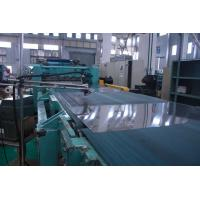 Buy cheap 316L , 304 ,304L  321 ,310S Stainless Steel Sheet With PE Film / ASTM AISI JIS Standard product