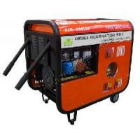 Buy cheap Diesel Generator Close Type Half Silent (ERDG6500ET3) product