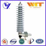 Buy cheap 36KV Medium Voltage Single Phase Surge Arrester For 10KA Transformer product