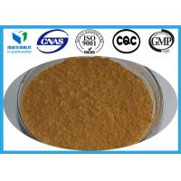 Buy cheap Tuckahoe Poria Cocos Extract Raw Material Analysis Pharmaceuticals Treat Cancers from wholesalers