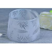 Buy cheap Fashion Bamboo Leaves Laser Glass Frosted Votive Candle Holders For Home Decor product