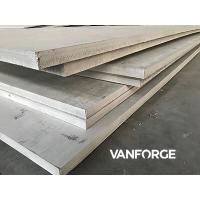 Buy cheap 1100 MPa 160 Ksi Structural Steel Plate Plain Surface Customized Length product