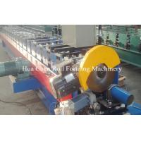 Buy cheap Rainspout Sheet Metal Roll Forming Machine ISO / CE For Tube Bending product