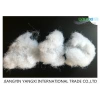 Buy cheap 64mm White Non Woven Polyester Fiber 15 Denir For Souring Pad / Geotextile product