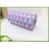 Buy cheap PP Spunbond Colorful Printed Non Woven Fabric For Packing Material 1.6m Width product
