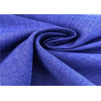 Buy cheap 300D Polyester Cationic Dye Coated Waterproof Windproof Fabric For Skiing Wear product